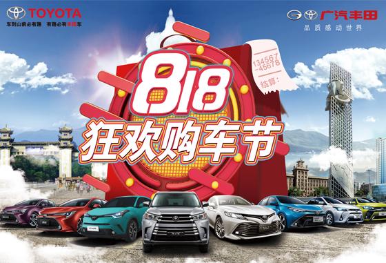 雷凌平价销售11.58万起 欢迎试乘试驾