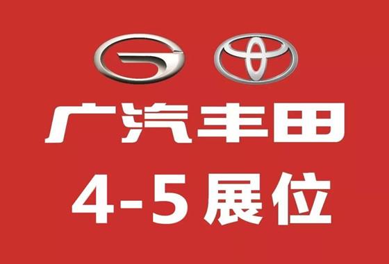 """10月1-4日国庆来约""""惠"""",宾联在海峡会展中心4号馆5号展位等您!"""