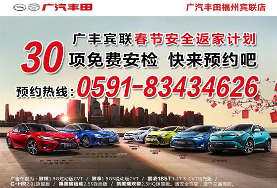 春节倒计时  宾联少量现车,提供现车现证