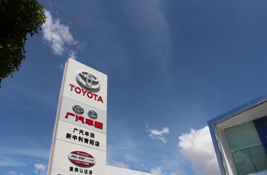 豐田C-HR讓利高達6000元 歡迎垂詢