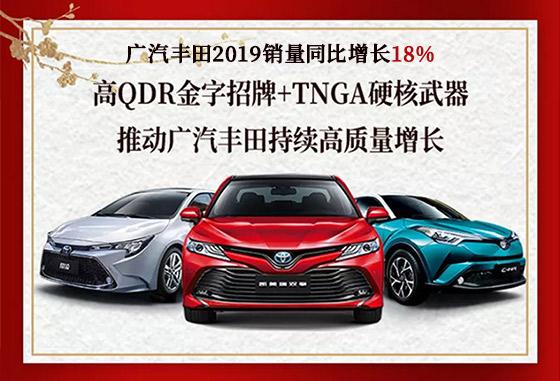 """买丰田C-HR过新年 2020心想""""10""""成"""
