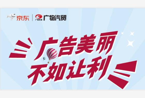 【漳州兴鑫】双十一优惠提前享