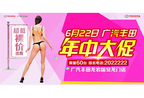 广汽丰田年中大促 抽凯美瑞12.98万
