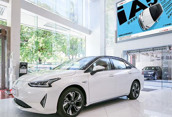 广汽丰田iA5欢迎垂询 售16.98万起