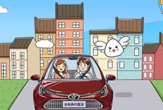 开通车联网服务,悦享车生活轻松开启!