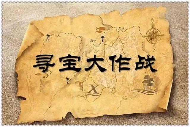 """寒冬温暖 赣州中睿CHR来相伴——CHR""""神秘寻宝""""即将开启休闲之旅!"""