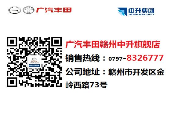 广汽丰田赣州中升店全系现车销售,至高优惠1万元