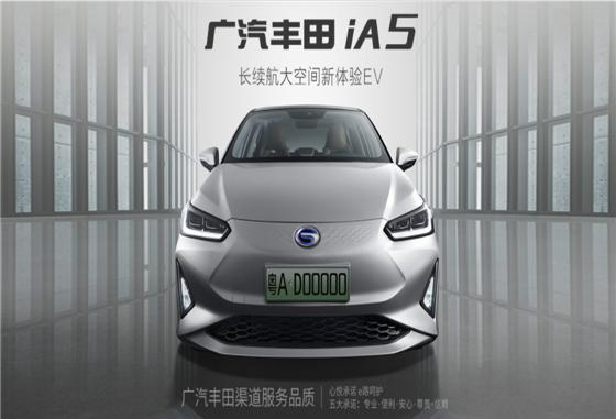 5分快三—东京1.5分彩iA5可试乘试驾 价格稳定无优惠