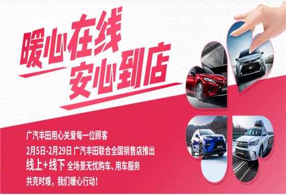 丰田致炫欢迎垂询 购车优惠8000元
