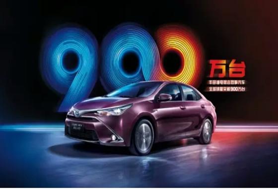 丰田C-HR热销中 优惠高达1.2万