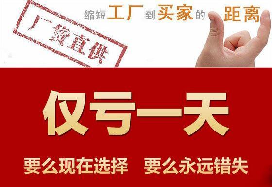 广汽丰田厂家区域直销会 山东第一站