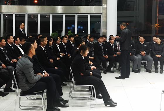 金阳光集团威海区域二手车专项培训圆满结束