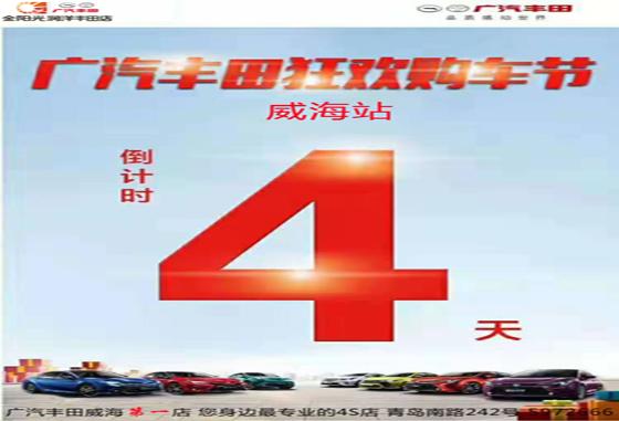 8.18日润洋全天时时彩计划24小时超级团购原�磉@�I域会,等你来秒!