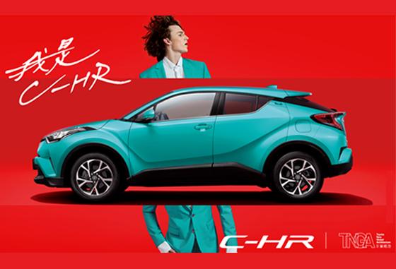 丰田C-HR目前价格稳定 售价14.48万元起