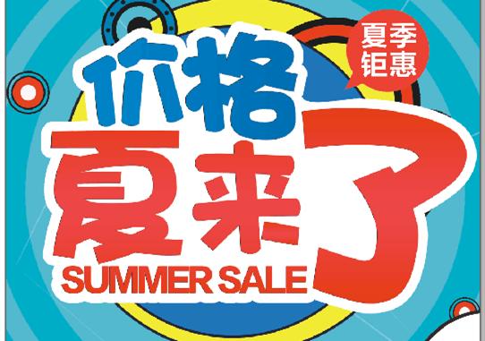 7 月22日 广汽丰田七月狂欢购车节
