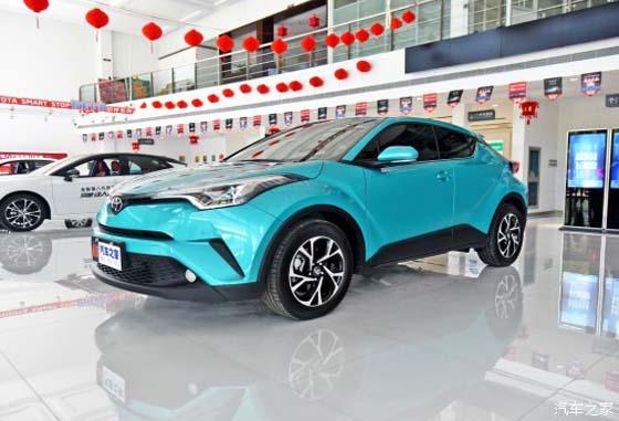 丰田C-HR售价13.18万起 欢迎到店垂询