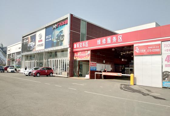 9月8日-9日广汽丰田全系车型有大活动哦~!了解一下