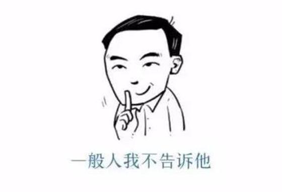 """""""6月9日""""交500抵万元保养大礼包!"""