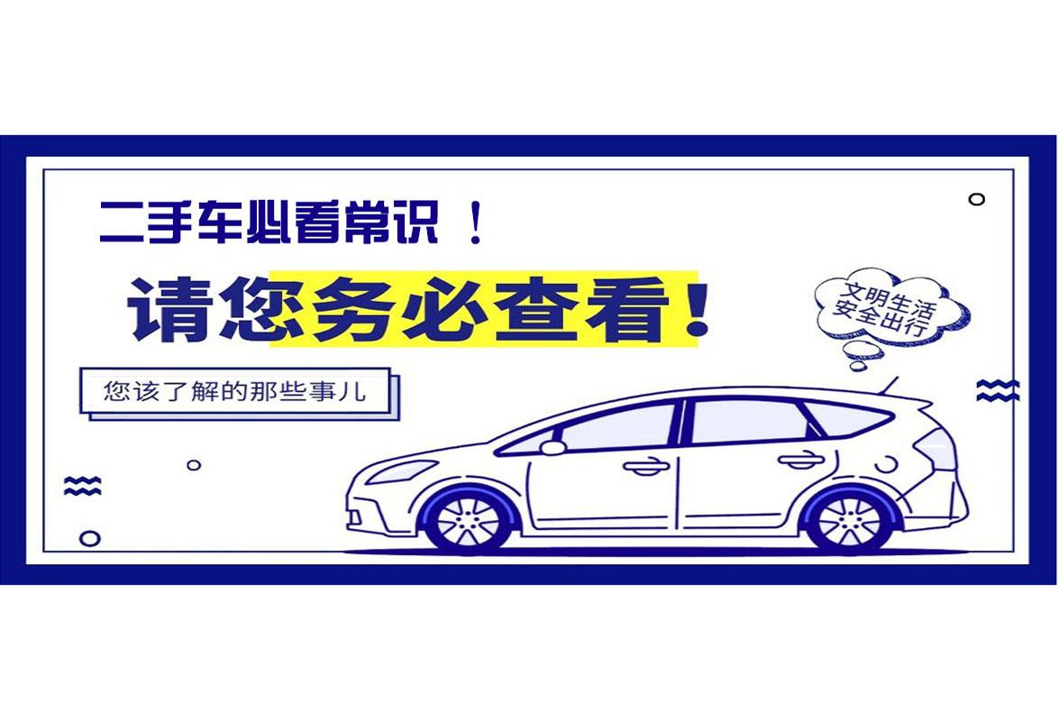 值 | 廣汽豐田的車主們,請您務必查看!