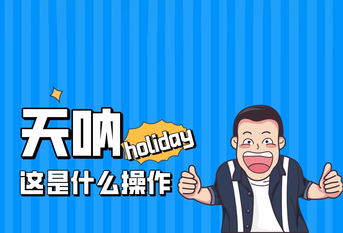 激情十月 金秋购车 惠战到底 多重好礼相送!