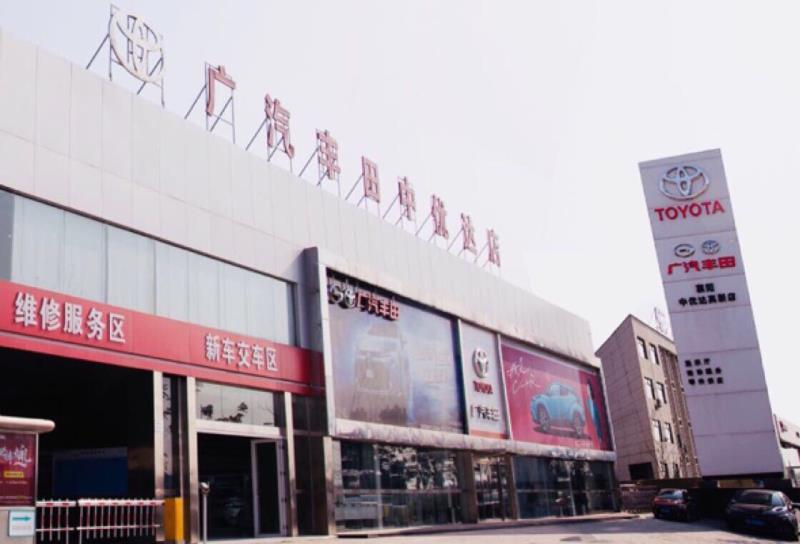 广汽ix4欢迎到店垂询 售价21.48万元起