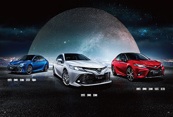 廣汽豐田第二屆狂歡購車節-7月20日隨州站