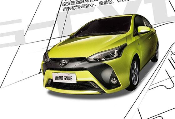 丰田致炫提供试乘试驾 购车优惠9000元