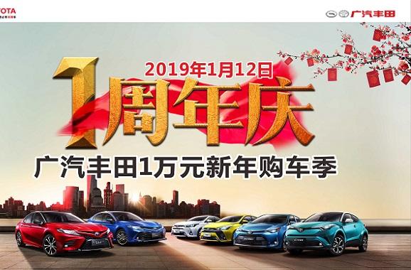 【1周年店庆】12日快3下载ios-快三ios下载岁末感恩抢购会,新年购新车!!
