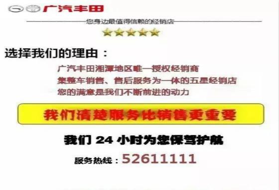 丰田致享提供试乘试驾 购车优惠1.5万