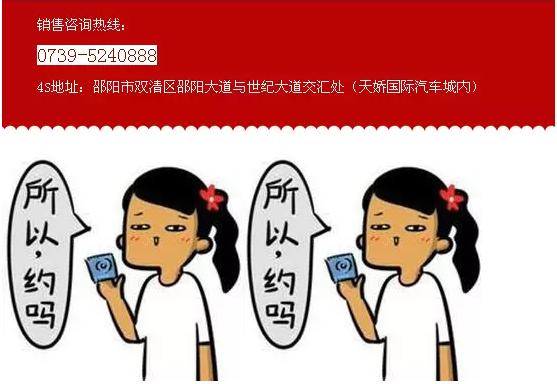 """春暖四月 大发彩票官网与您约""""惠""""2016邵阳春季车展盛宴"""