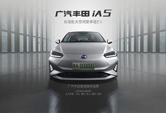 大发破解方法iA5现车销售 送终身免费保养