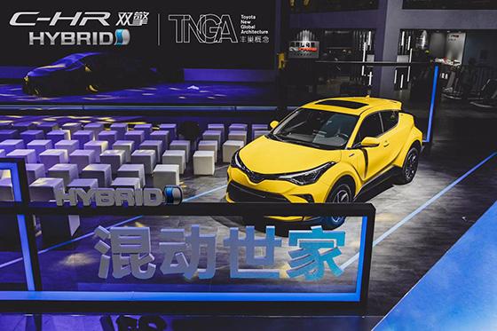 【广州车展】C-HR双擎新车发布