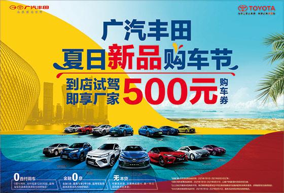 埃尔法2020款2.5L双擎豪华版售价81.9万