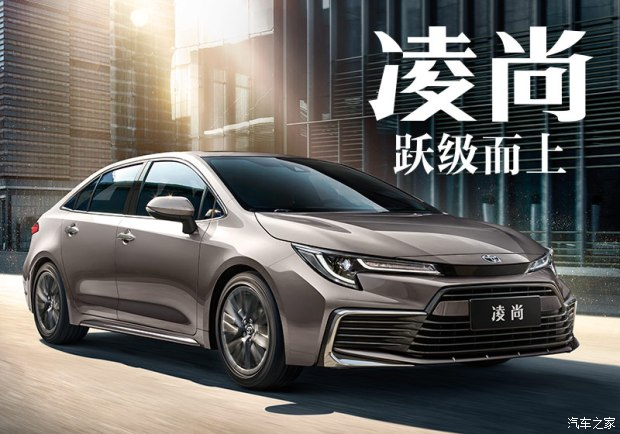 吉首华运丰广汽丰田店买七座大SUV 有一说一为何首选汉兰达