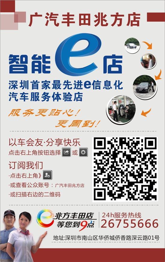 深圳湾车展钜惠呈现 延续十一低价潮流