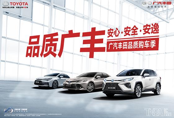 漢蘭達 丨品質廣豐11月購車狂歡季!