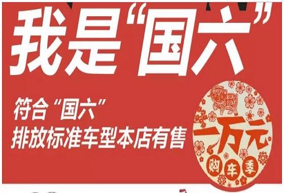 全民车展3月1-3日体育中心钜惠来袭!