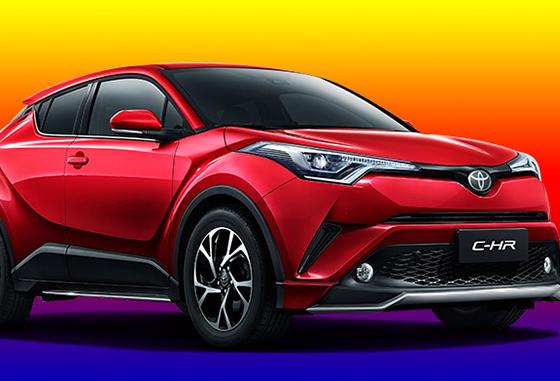 丰田C-HR欢迎垂询 购车优惠5000元