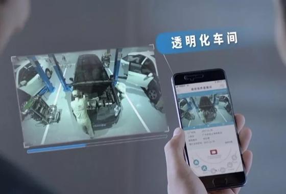 茂鑫丰田 - 透明车间 每一台车都值得被认真对待