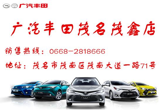 年终钜惠盛典-现车抢购-明天下午3点震撼开启!您准备好了吗