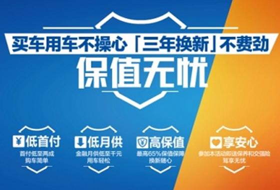 【茂鑫丰田】兰达系列试驾会暨保值购特卖会钜惠来袭!