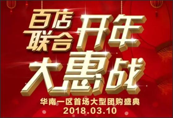 宝盈丰田 百城联动 开年大惠战