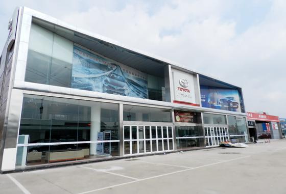 【重大喜报】惠州首家广汽丰田最新标准展厅试业啦
