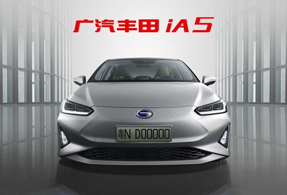 廣汽豐田iA5補貼后16.98萬起售