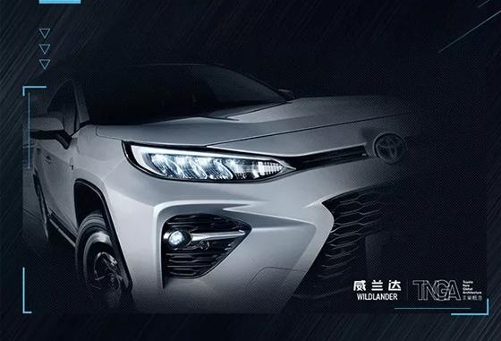 TNGA中级车雷凌-零售价11.58起、限时优惠1W