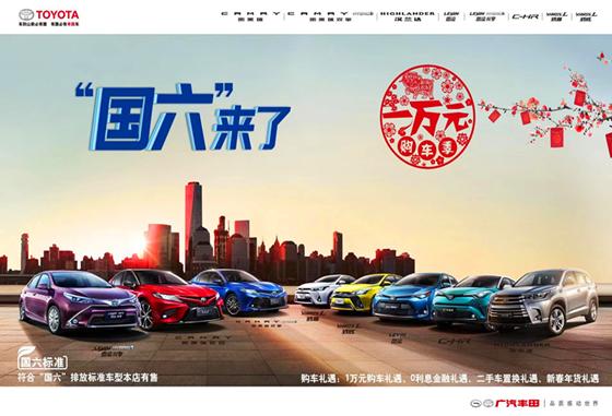 1月19日-20日丨国六来了!合田国六现车抢购会