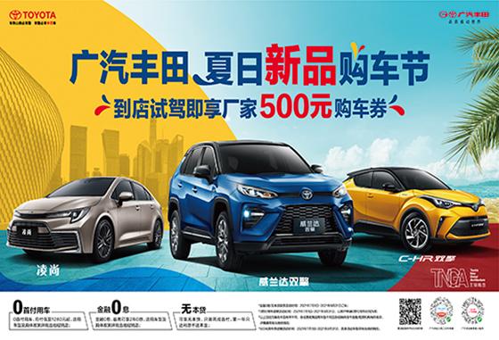 中山庆丰全新第四代汉兰达售26.88万起