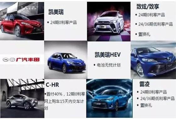 利泰丰田万元团购会,两年0利息,购车0压力!