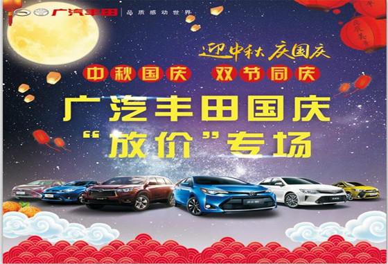 """在线快3计划国庆""""放价""""专场——南宁站"""