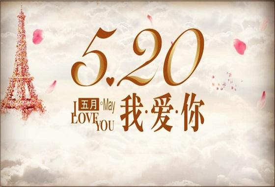 [5.20]南宁迅利9周年店庆暨二手车置换嘉年华,优惠多多哦!
